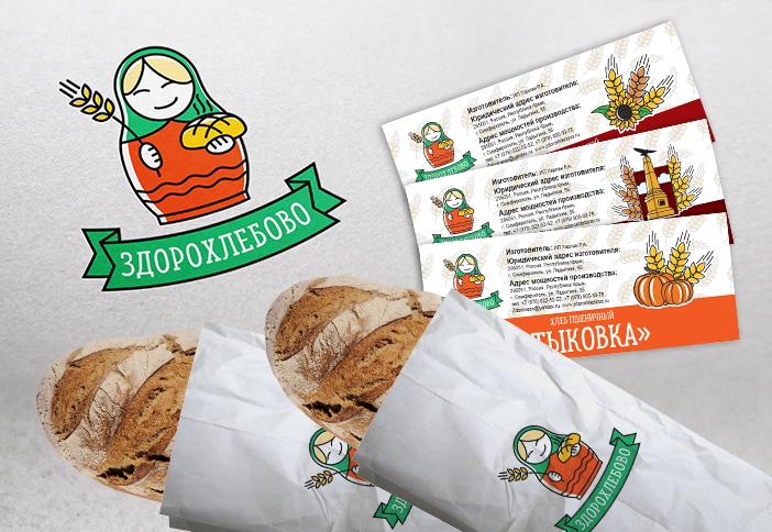 ЗДОРОХЛЕБОВО разработка логотипа