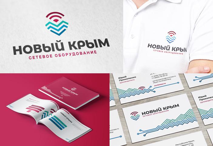 НОВЫЙ КРЫМ разработка логотипа