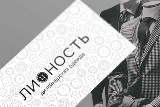 Разработка логотипа Личность